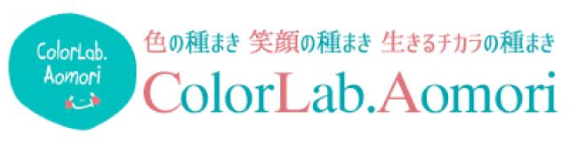 ColorLab.Aomori